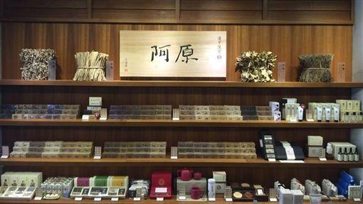 阿原肥皂(圖/翻攝自阿原臉書)