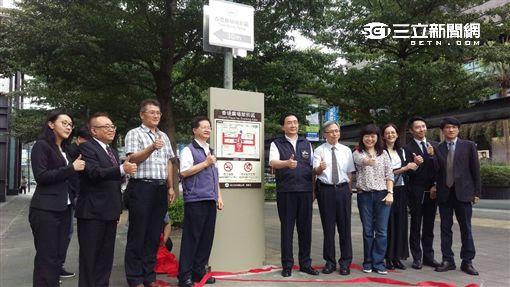 香堤廣場戶外禁菸第一槍 環保局提供