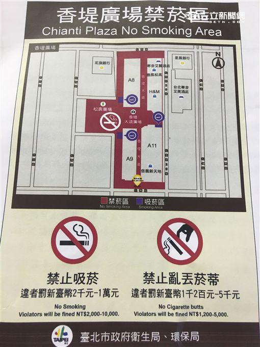 香堤廣場禁菸示意圖 盧冠妃攝