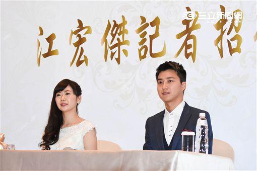 福原愛,江宏傑,結婚 圖/記者林敬旻攝