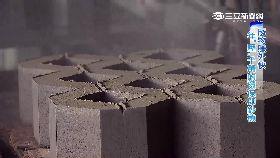 煤渣環保磚SOT