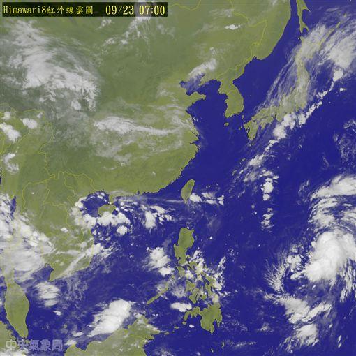 0923氣象(圖/氣象局)