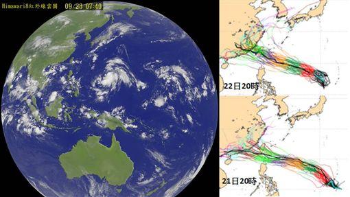 颱風(圖/氣象應用推廣基金會、氣象局)