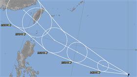 17號颱風生成/翻攝自日本氣象廳網站