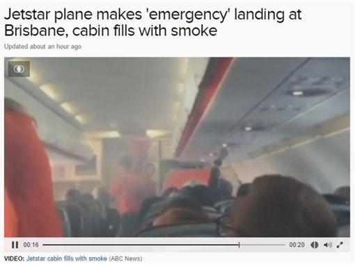澳洲客機 圖取自ABC網站