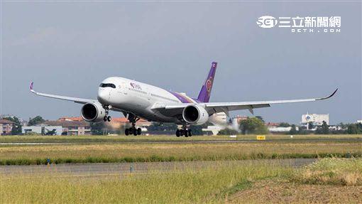 泰航空中巴士A350客機。(圖/泰航提供)