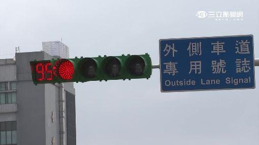 騎士起步碰撞飛 肇事駕駛辯「我才綠燈」