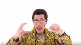 Pen-Pineapple-Apple-Pen  youtube