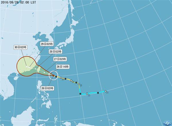 颱風、0926衛星雲圖/中央氣象局