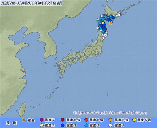 日本地震_日本氣象廳