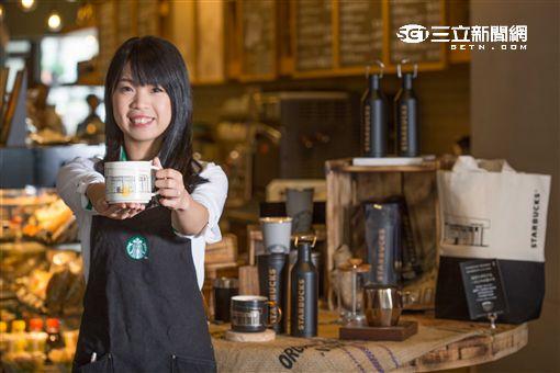 星巴克典藏咖啡。(圖/星巴克提供)