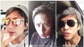 孫儷,鄧超,生日,祝福,影片,夫妻,恩愛,閃光,微博(http://weibo.com/p/23044427dd03977f0946dffadba7e1d88634d3)