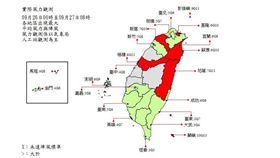 梅姬颱風(圖/中央氣象局)