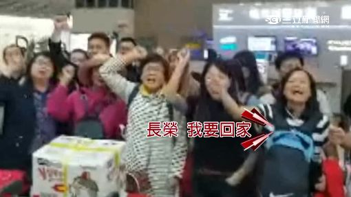 """滯國外機場無聞問 旅客飆長榮""""給我機位"""""""