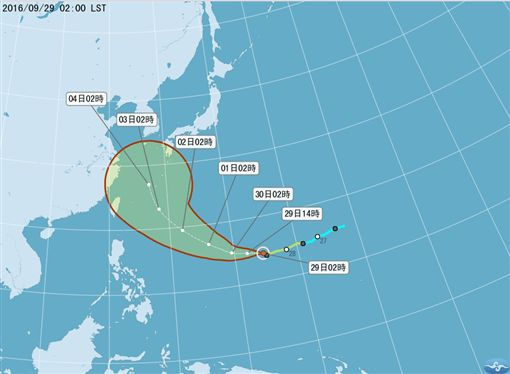 芙蓉颱風 圖/翻攝自中央氣象局