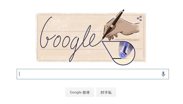 原子筆/google