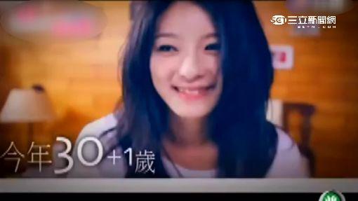 """華劇""""螺絲小姐要出嫁"""" 獲頒最高250萬獎金"""