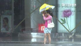 颱風不補假1800