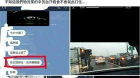 物流司機 司機 勞動權益 梅姬颱風