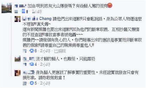 劉雨柔臉書