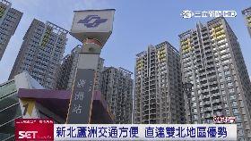 蘆捷新城市20240917E1819
