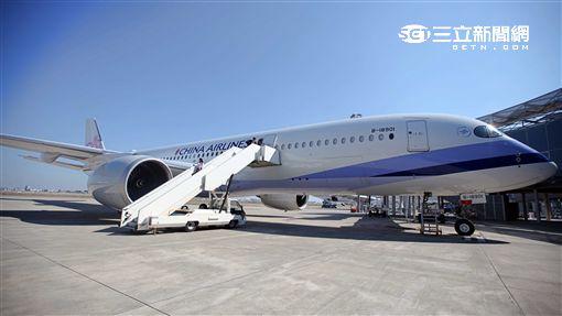 華航空中巴士A350客機。(圖/記者簡佑庭攝)