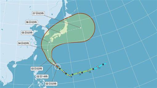 中颱芙蓉3日琉球北轉/氣象局