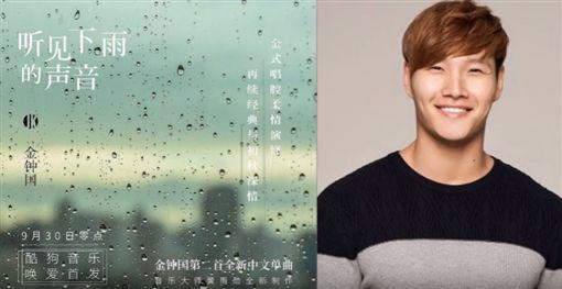 金鐘國翻唱周杰倫《聽見下雨的聲音》 溫暖嗓音征服歌迷 翻攝自YouTube