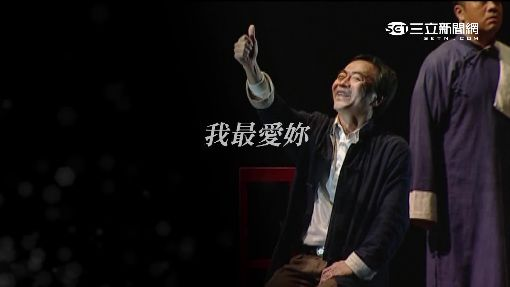 臨終錄音「妳好漂亮」 李國修伴愛女出閣