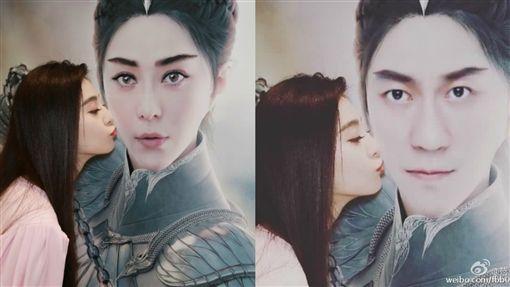 范冰冰向男友李晨獻吻。(合成圖/翻攝自范冰冰微博)