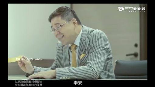 職場偏見?李安、吳寶春履歷盲測遭打槍