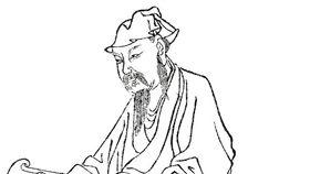 陶淵明,不為五斗米折腰,課本,學生,教材,賒帳,死板 (維基百科)