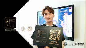 20161004 金鐘51APP小樂宣傳