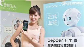 Pepper正式上工!亞太電信推限量iPhone 7曜石黑