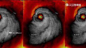 颶風有鬼臉1100