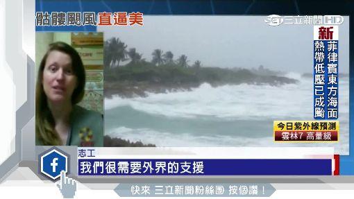 颶風馬修重創加勒比海 釀9死美國戒備
