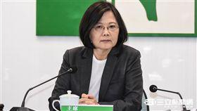 總統蔡英文,中執會 圖/記者林敬旻攝