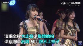 大陸國慶女團開唱 《我愛我的祖國》歌聲超驚人