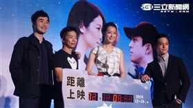 20161005 賴雅妍、黃遠《一萬公里的約定》媒體發布會 圖/記者王建棠攝影