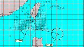 氣象局自行升格颱風_氣象局