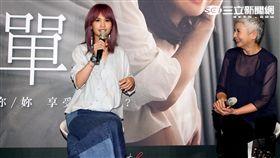 楊丞琳首次當導演執導自己的MV「單」交出漂亮的成績單。(記者邱榮吉/攝影)