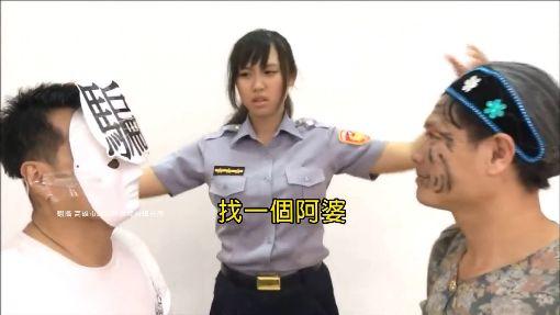俏麗女警跳PPAP 神改編成「阿婆被騙」