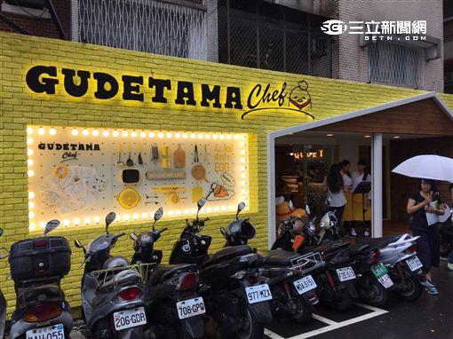 台北東區美食:蛋黃哥五星主廚餐廳。(圖/記者簡佑庭攝)