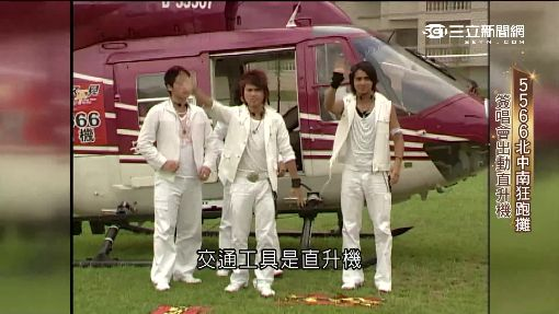"""""""亞洲天團5566""""合體金鐘 喚醒""""青春回憶"""""""