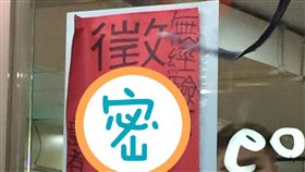 徵才廣告 圖/翻攝自Dcard