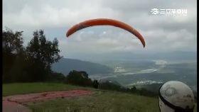 飛傘墜重摔1800