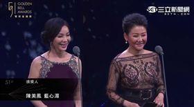 金鐘51-陳美鳳 藍心湄