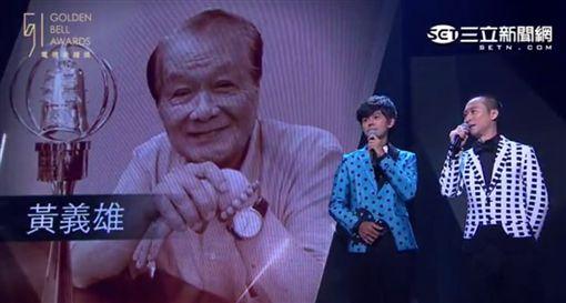 金鐘51-浩角翔起 黃義雄