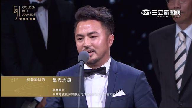 《星光大道》奪「最佳綜藝節目獎」!