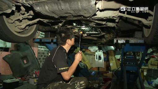 要保固維修好難!進修車廠「先找碴」